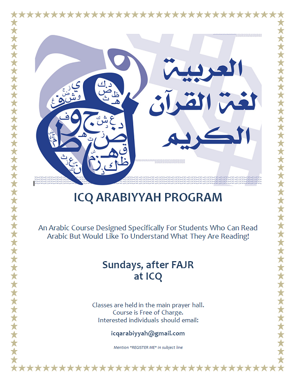 ICQ Arabiyyah Program